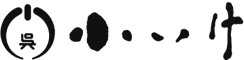【NEW限定品】 スリッポン・ローファー ケイトスペード Wine シューズ Lana レディース-靴・シューズ
